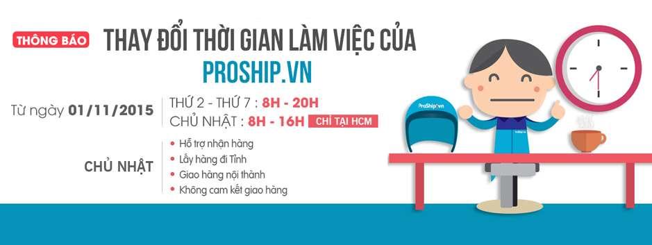 http://proship.vn/