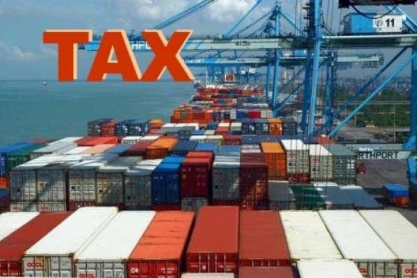 Biểu thuế xuất nhập khẩu hàng hóa mới nhất năm 2021
